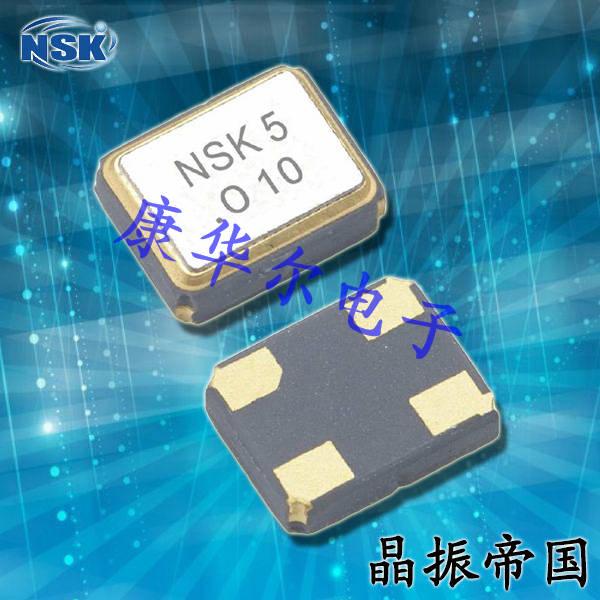 NSK晶振,温补晶振,NXR11晶振,1612mm温度补偿晶振