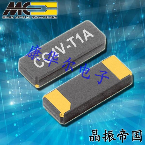微晶晶振,贴片晶振,CC4V-T1A晶振,CC4V-T1A-32.768kHz-12.5pF-20PPM-TA-QC晶振