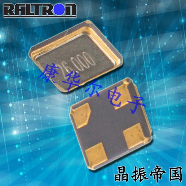 Raltron晶振,贴片晶振,R2016晶振,无源贴片晶振