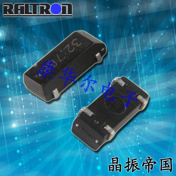 Raltron晶振,贴片晶振,RSM200S晶振,拉隆32.768K晶振