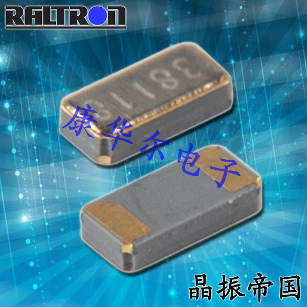 Raltron晶振,贴片晶振,RT3215晶振,32.768K晶振