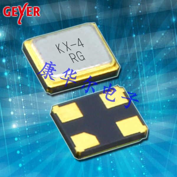 GEYER晶振,贴片晶振,KX-4晶振,格耶无源晶振