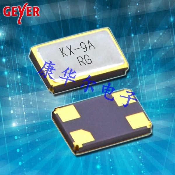 GEYER晶振,贴片晶振,KX-9A晶振,格耶环保晶振