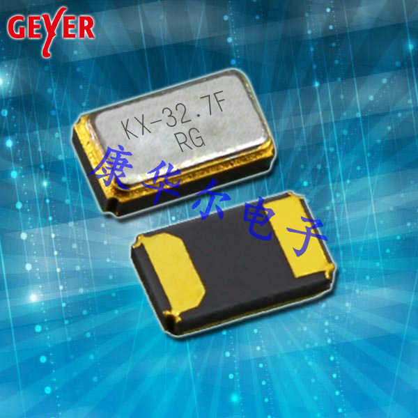 GEYER晶振,贴片晶振,KX-327FT晶振,进口32.768K晶振